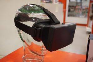 Sony Approaching Virtual Reality Launch