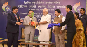 Prime Minister Inaugurates CSIR's Platinum Jubilee Function
