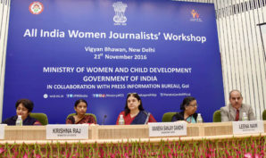 'Media Has A Pivotal Role To Play In Women's Empowerment'