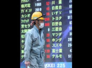 Oil Market to Rebalance Following Output Restrictions – Kaiser Hoffman Capital