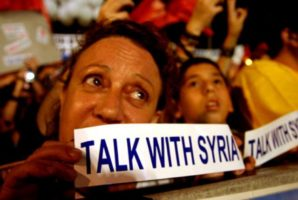 """Olmert: Talks with Syria """"serious"""""""