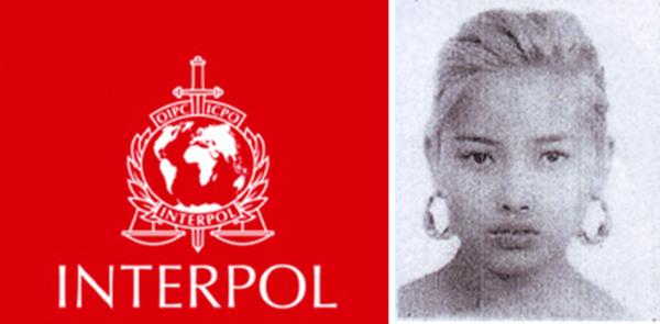 ayatungaa Interpol