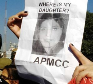Recover missing girl, APMCC serves 24 hours ultimatum to Police