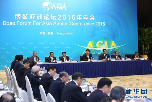 Boao Forum 2015