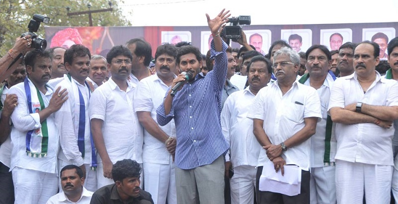 YSRCP Chief Mr. YS Jagan Mohan Reddy addressing a dharna programme at the Tobacco Auction Centre at Tanguturu in Prakasam District on September 30, 2015. (Picture Source: Saakshi)