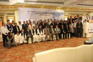 GLOF Conference participants, Islamabad