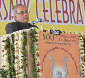 Adopt The Message Of Shri Chaitanya Mahaprabhu And Recharge Society: President