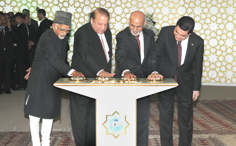 The Vice President, Mr. Mohd. Hamid Ansari along with the President of Turkmenistan, Mr. Gurbanguly Berdimohamedov, the President of Afghanistan, Mr. Ashraf Ghani and the Prime Minister of Pakistan, Mr. Nawaz Sharif pressing the button to begin the welding process of the TAPI Gas Pipeline, in Mary, Turkmenistan on December 13, 2015.