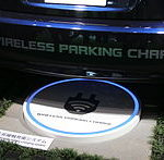 Detail of the wireless inductive charging device. Wikipedia.org