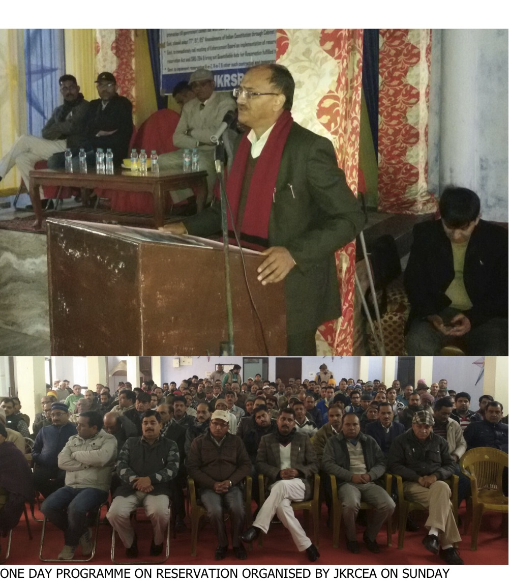 One day Programme on Reservation organised by JKRCEA-Bishnah Chapter