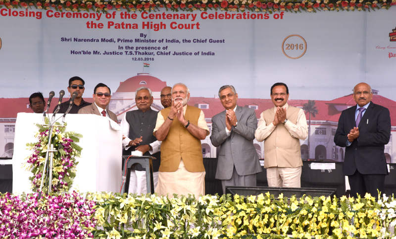 The Prime Minister, Mr. Narendra Modi at the closing ceremony of Centenary Celebrations of the Patna High Court, in Bihar on March 12, 2016. The Governor of Bihar, Mr. Ram Nath Kovind, the Union Minister for Law & Justice, Mr. D.V. Sadananda Gowda, the Chief Minister of Bihar, Mr. Nitish Kumar, the Chief Justice of India, Mr. Justice T.S. Thakur and other dignitaries are also seen.