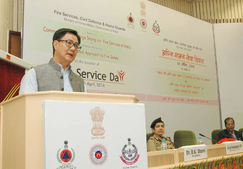 The Minister of State for Home Affairs, Mr. Kiren Rijiju addressing at the National Workshop on 'An Integrated Approach to Fire Safety', on the occasion of the Fire Services Day, in New Delhi on April 14, 2016.