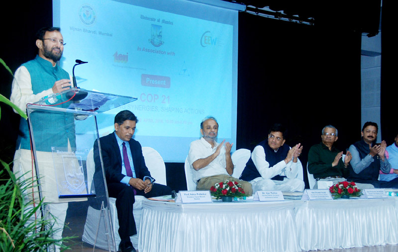 The Minister of State for Environment, Forest and Climate Change (Independent Charge), Mr. Prakash Javadekar addressing at the seminar on 'COP 21- Building Synergies, Shaping Action' in Mumbai on April 02, 2016. The Minister of State (Independent Charge) for Power, Coal and New and Renewable Energy, Mr. Piyush Goyal and other dignitaries are also seen.