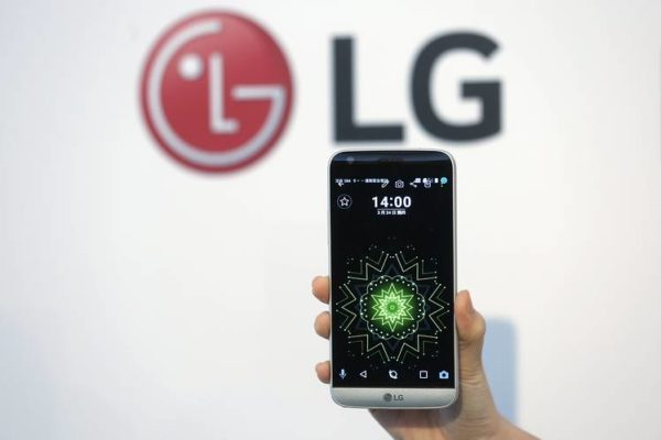 LG Expecting Strong Results Due to Premium Strategy
