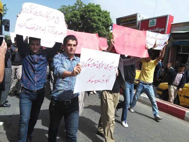 Iran - Sanandaj Worker demonstration May day 01 — Image copyright 2016 / The Media Express