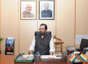 Treating Uplifting Minorities As Duty Not A Formality: Mukhtar Abbas Naqvi