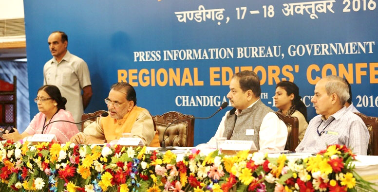 The Union Minister for Agriculture and Farmers Welfare, Mr. Radha Mohan Singh addressing the Regional Editors' Conference, in Chandigarh October 18, 2016.The Director General (M&C), Press Information Bureau, Mr. A.P. Frank Noronha is also seen.