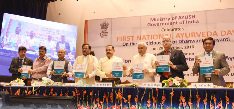 The Minister of State for Development of North Eastern Region (I/C), Prime Minister's Office, Personnel, Public Grievances & Pensions, Atomic Energy and Space, Dr. Jitendra Singh releasing the publication at the inauguration of a seminar on Prevention & Control of Diabetes through Ayurveda and launch of Mission Madhumeha through Ayurveda, on the occasion of the National Ayurveda Day, in New Delhi on October 28, 2016.The Minister of State for AYUSH (Independent Charge), Mr. Shripad Yesso Naik, the Secretary of AYUSH, Mr. Ajit M. Sharan and other dignitaries are also seen.