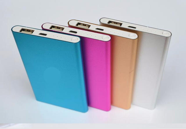 quality-power-bank1
