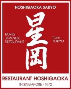 logo_hoshigaoka_actual