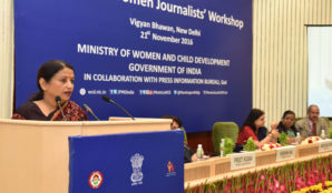 Journalists Urged To Carry Forward The Message Of Government For Women And Children