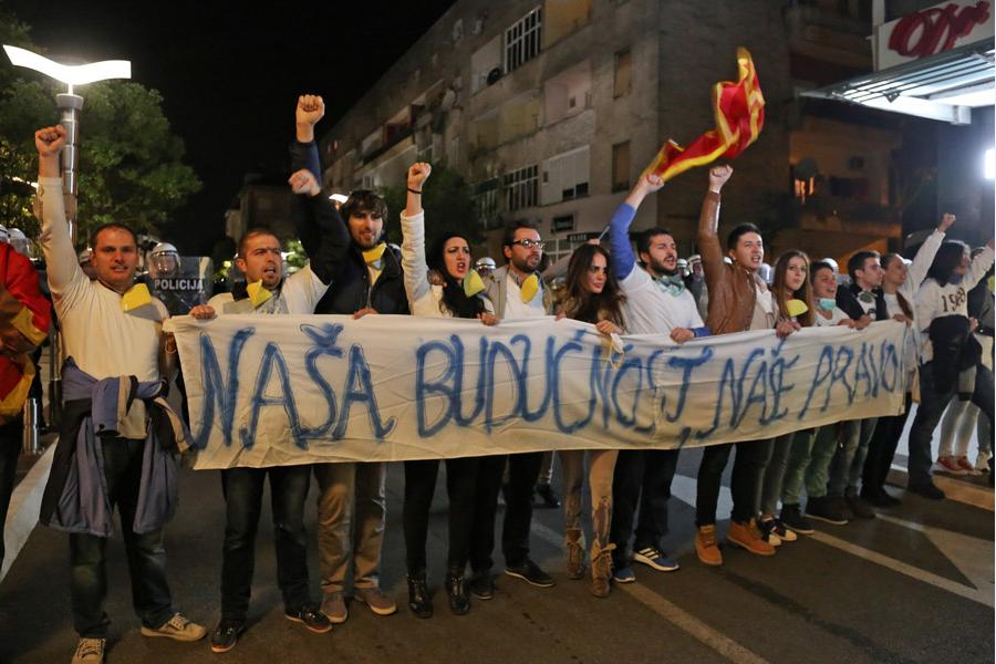 Democratic front Montenegro