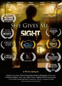 """""""She Gives Me Sight""""Jiping Liu"""