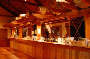 wine cellar pub shed