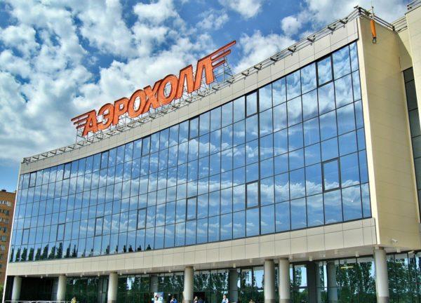 AeroHall shopping mall in Togliatti