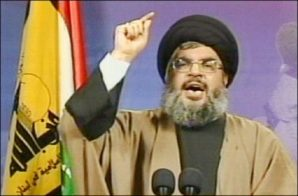 """Hizbullah """"we will not use arms for political goals"""""""