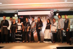 HP launches new 13.3-inch Notebook and Stunning New 'Mesh' Imprint designs in Bangladesh