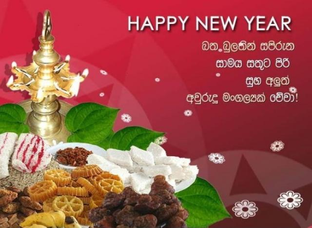 Happy New Year Hindu 92