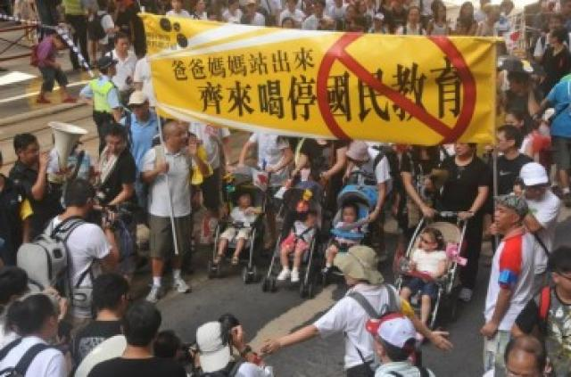 should hk government revoke national education Further proposals by the government to introduce a national education curriculum and nominee pre-screening before education in hong kong is largely modelled.
